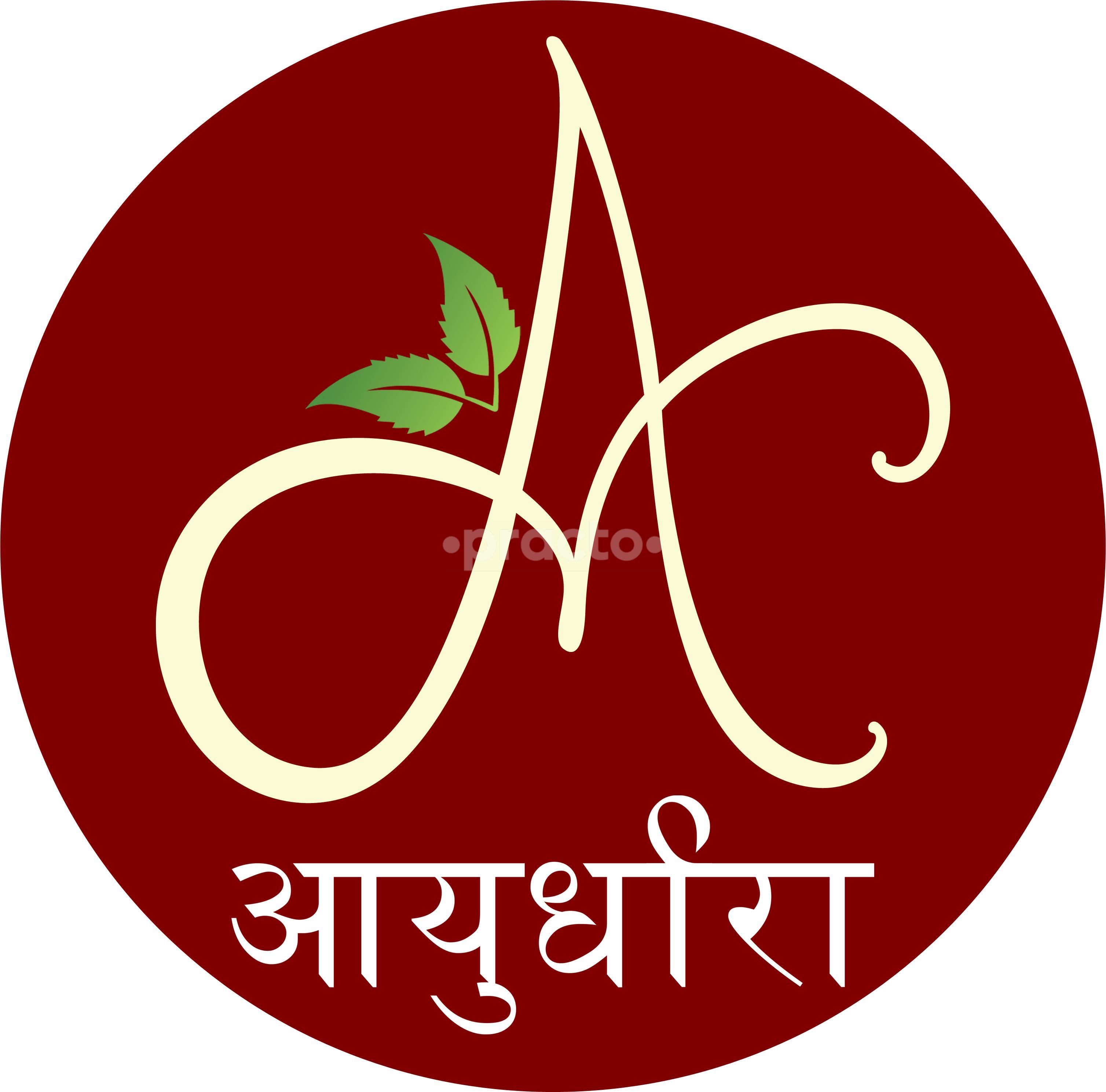 Ayurdhaara