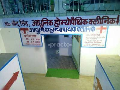 Best Homoeopathy Clinics in Varanasi - Book Appointment, View