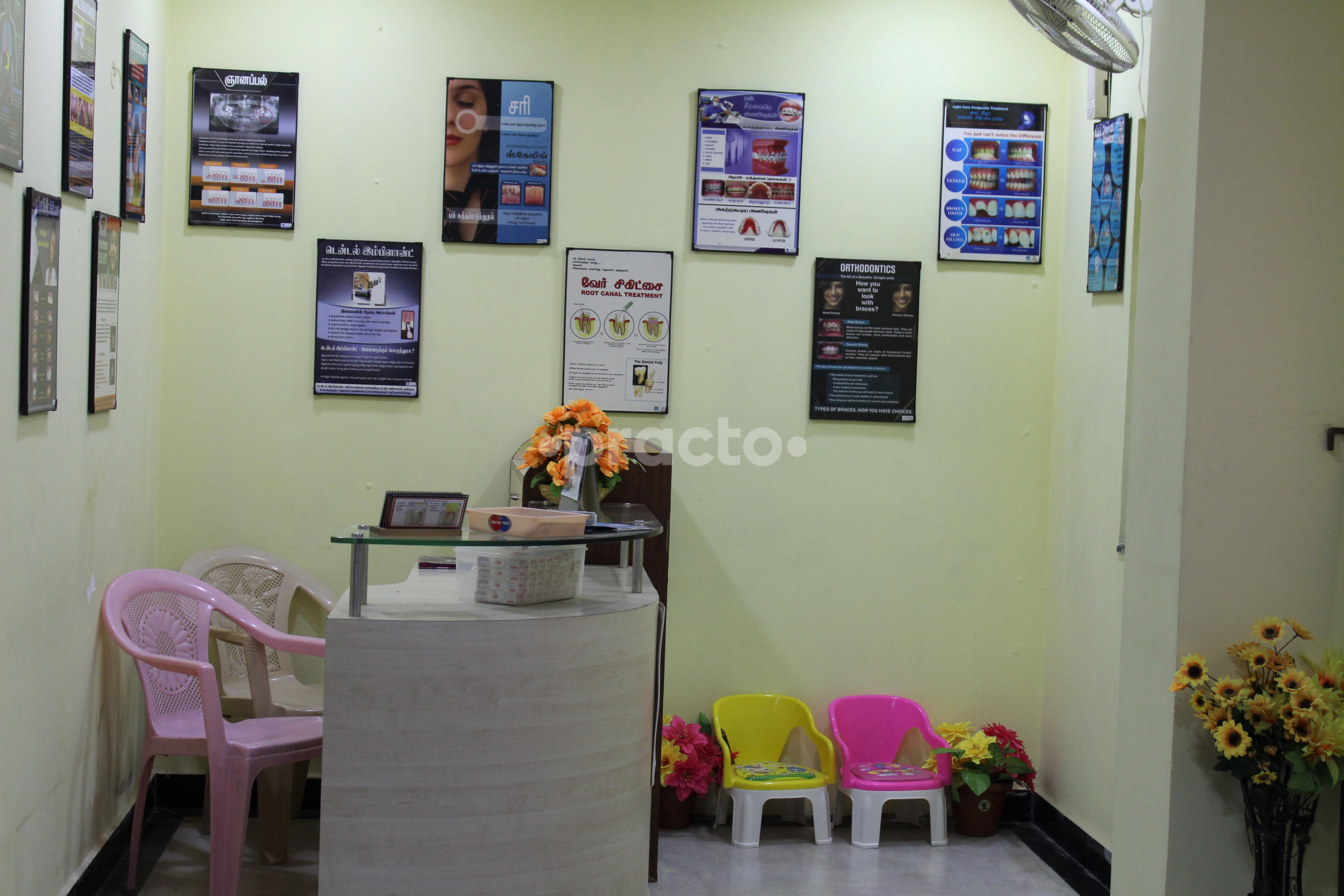 Sivam Multi Speciality Dental Clinic