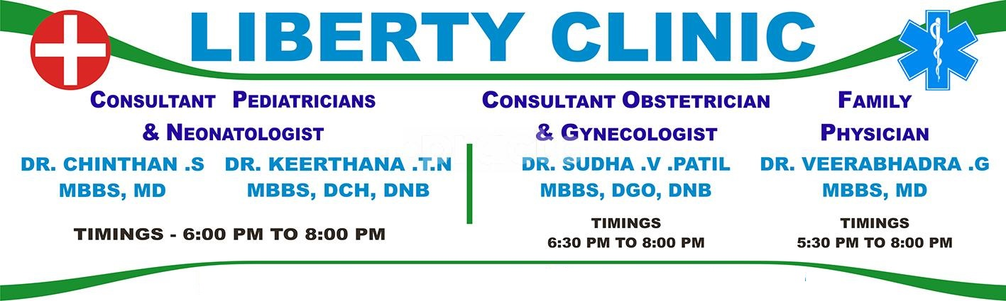 Liberty Clinic