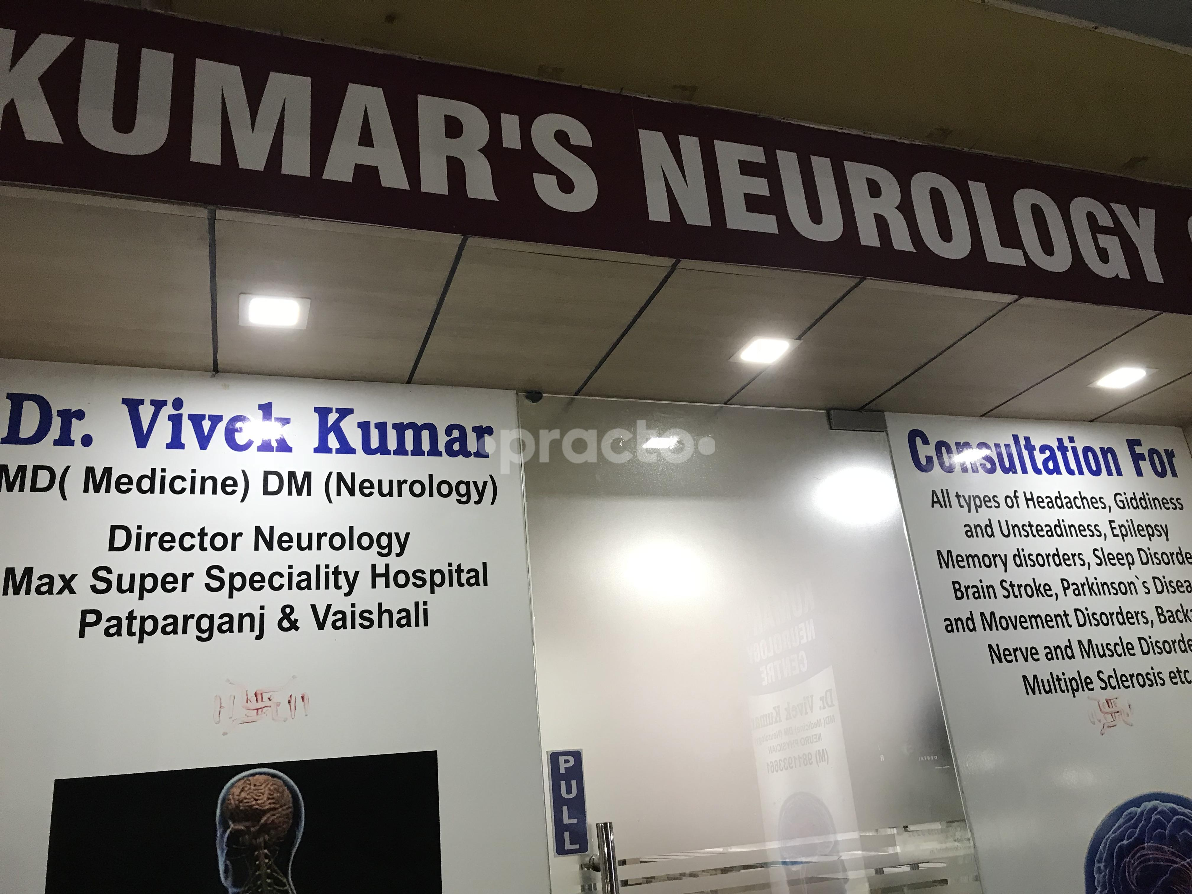 Neurologists In Ghaziabad - Instant Appointment Booking, View Fees
