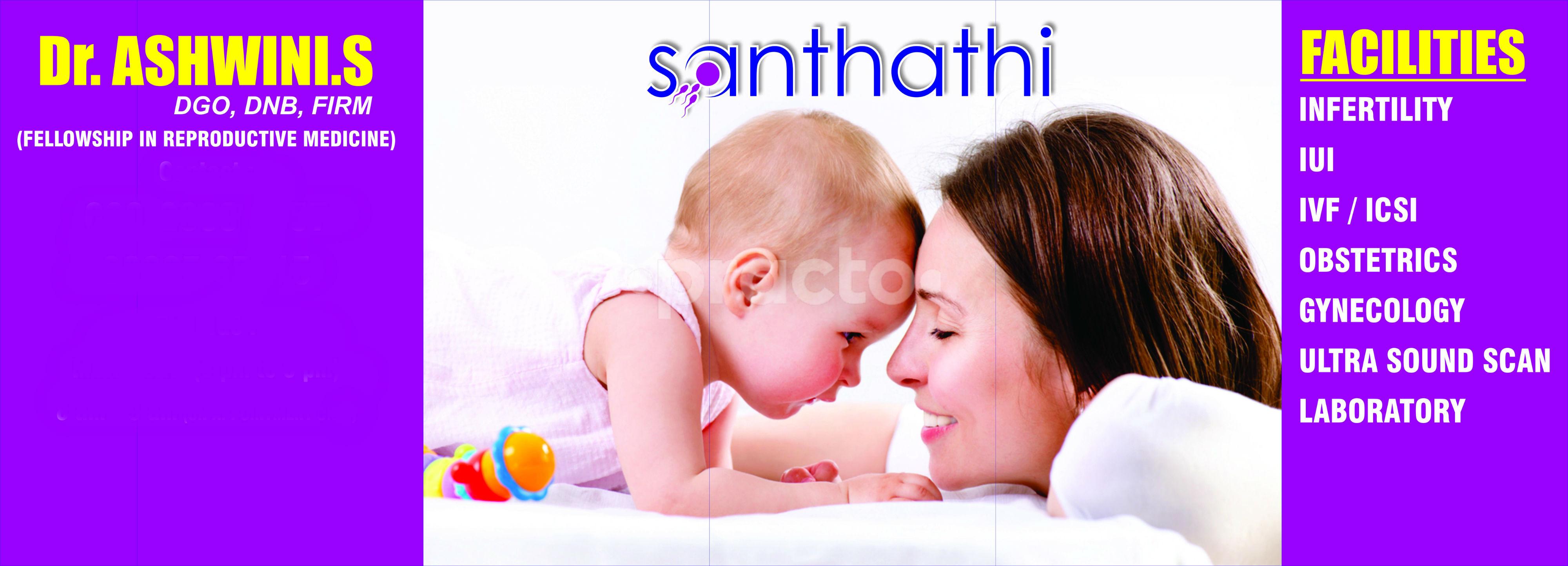 Santhathi Fertility and Maternity Center