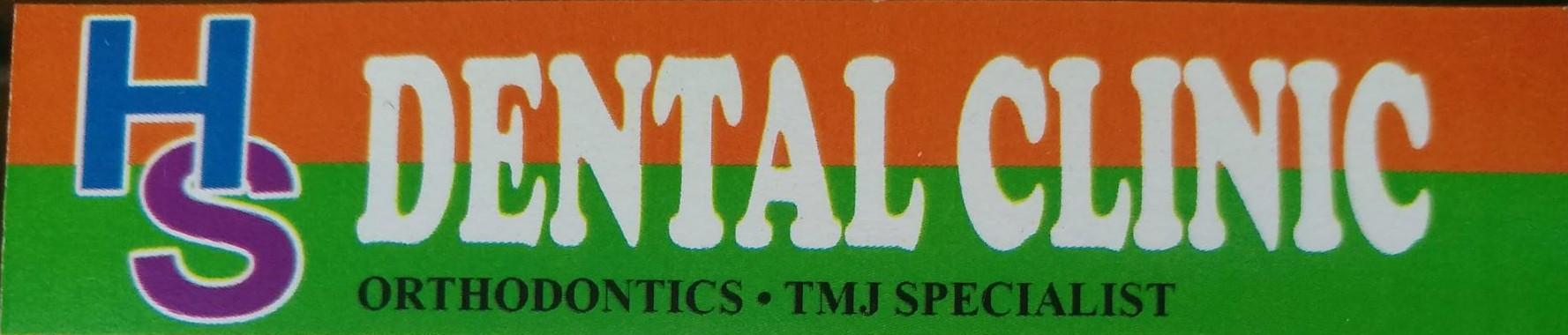 Hs Dental Clinic (Heaven Sent)