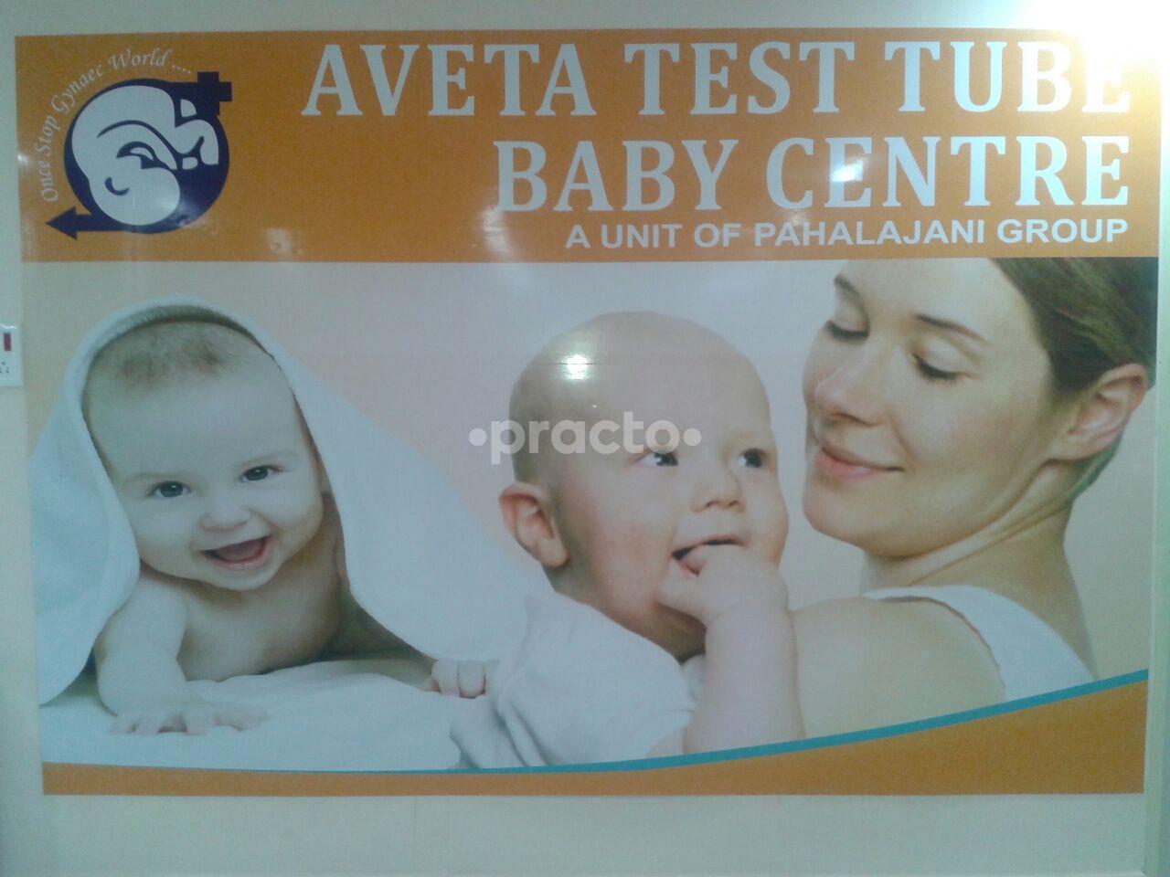 Aveta Test Tube Baby Center Ranchi