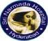 Sri Narmada Hospital