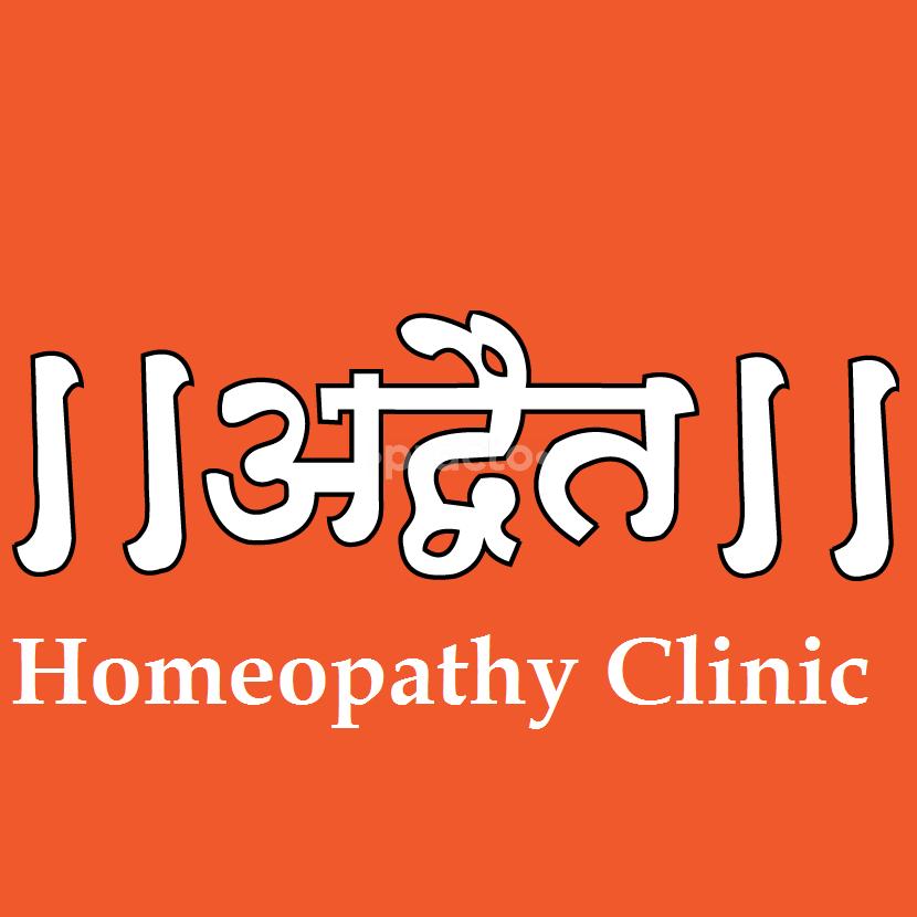 Advait Homeopathy Clinic