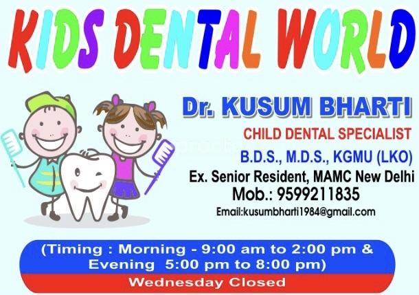Kids Dental World