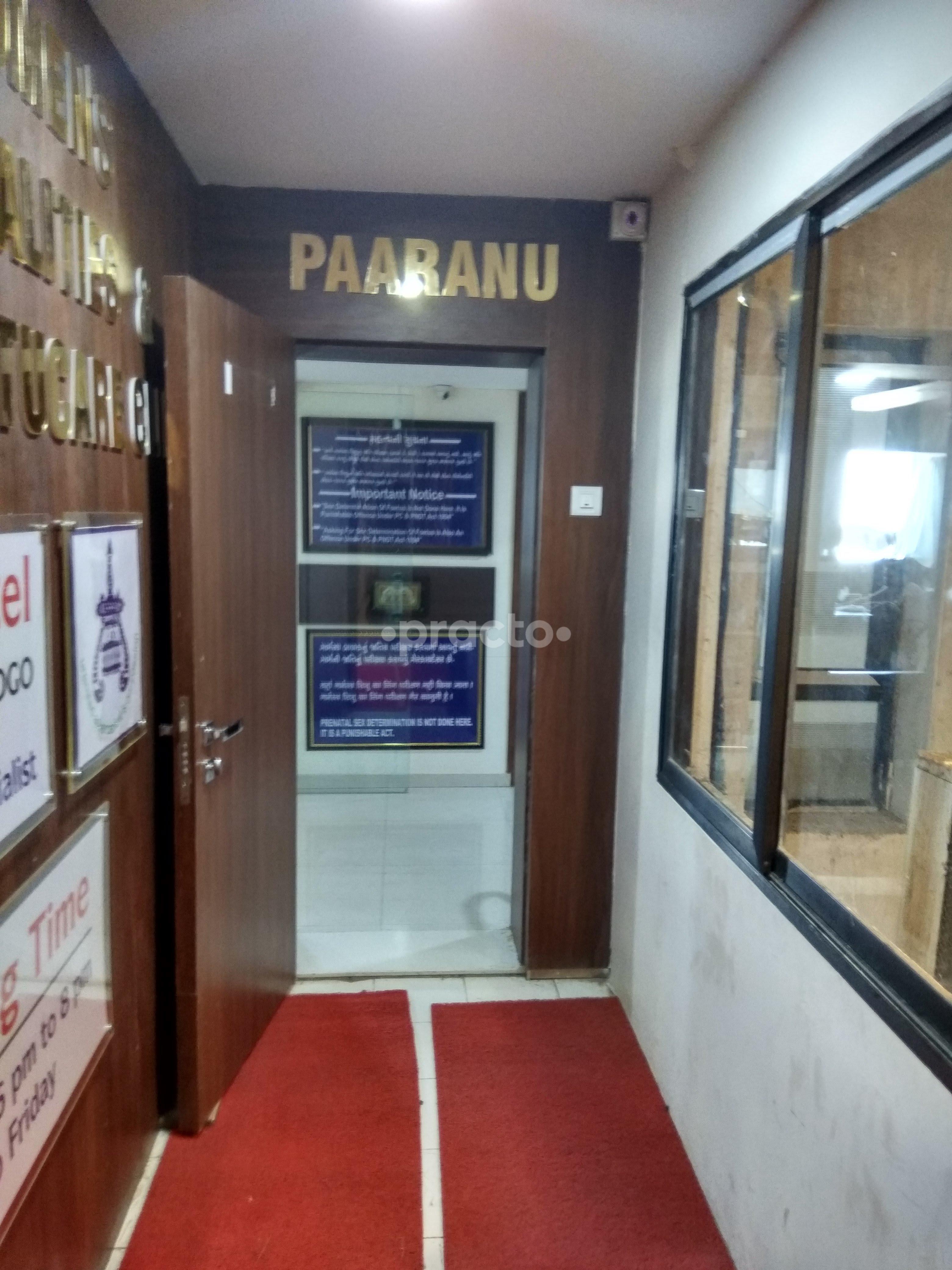 Paaranu Test Tube Baby Center