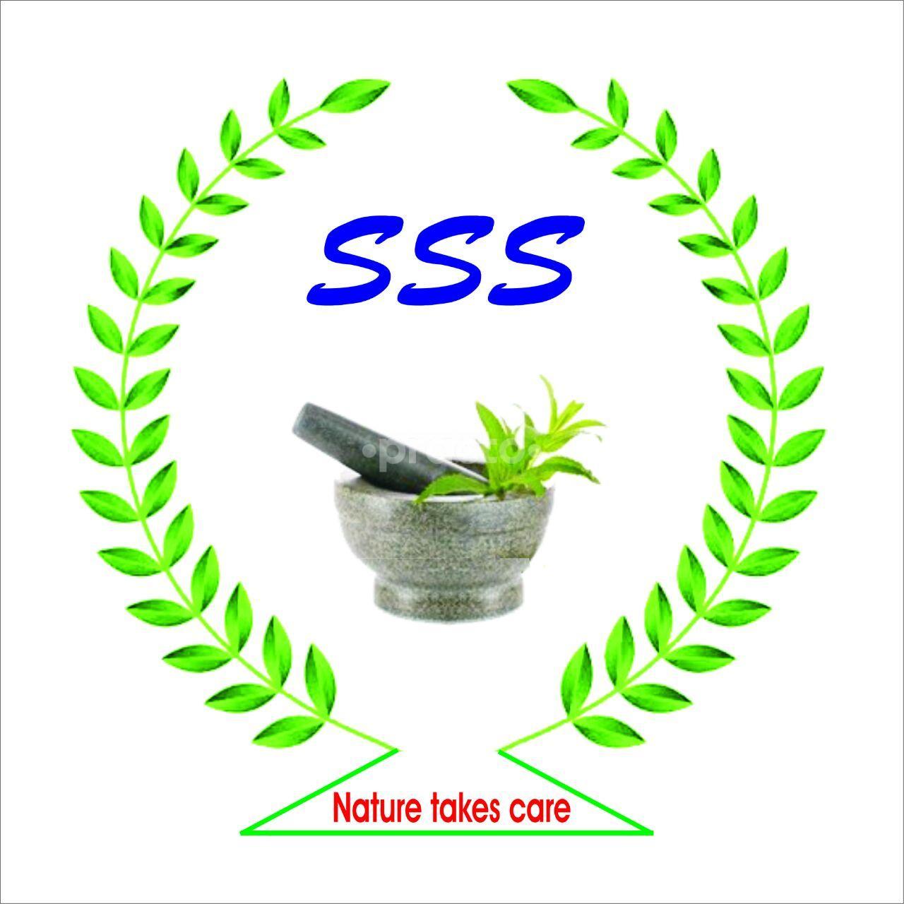 Sri Sathya Sai Siddha Multispeciality Clinic