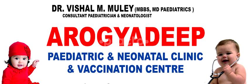 Arogyadeep Clinic