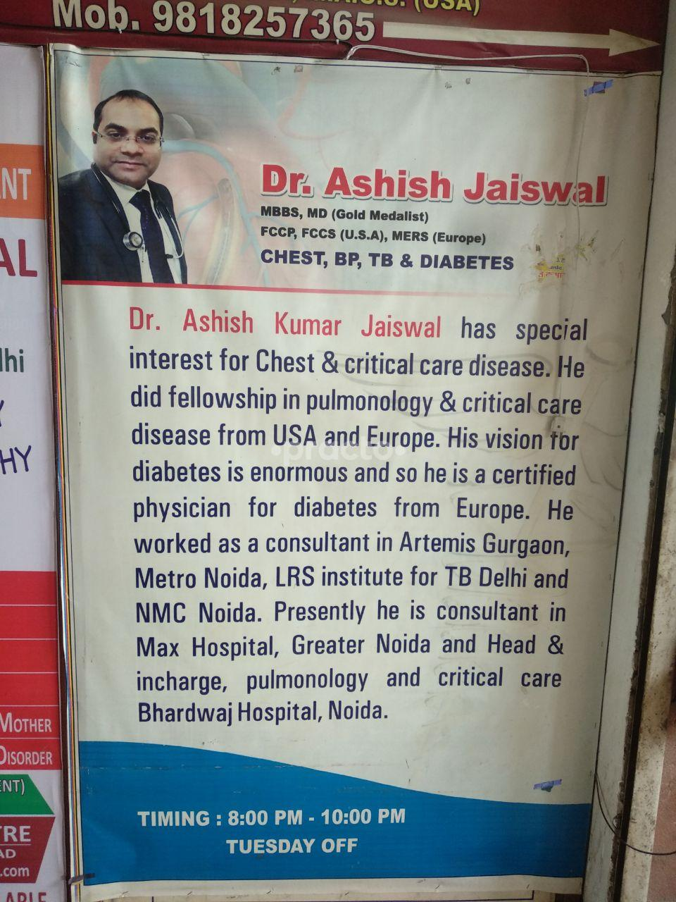 Dr  Ashish Jaiswal - General Physician - Book Appointment