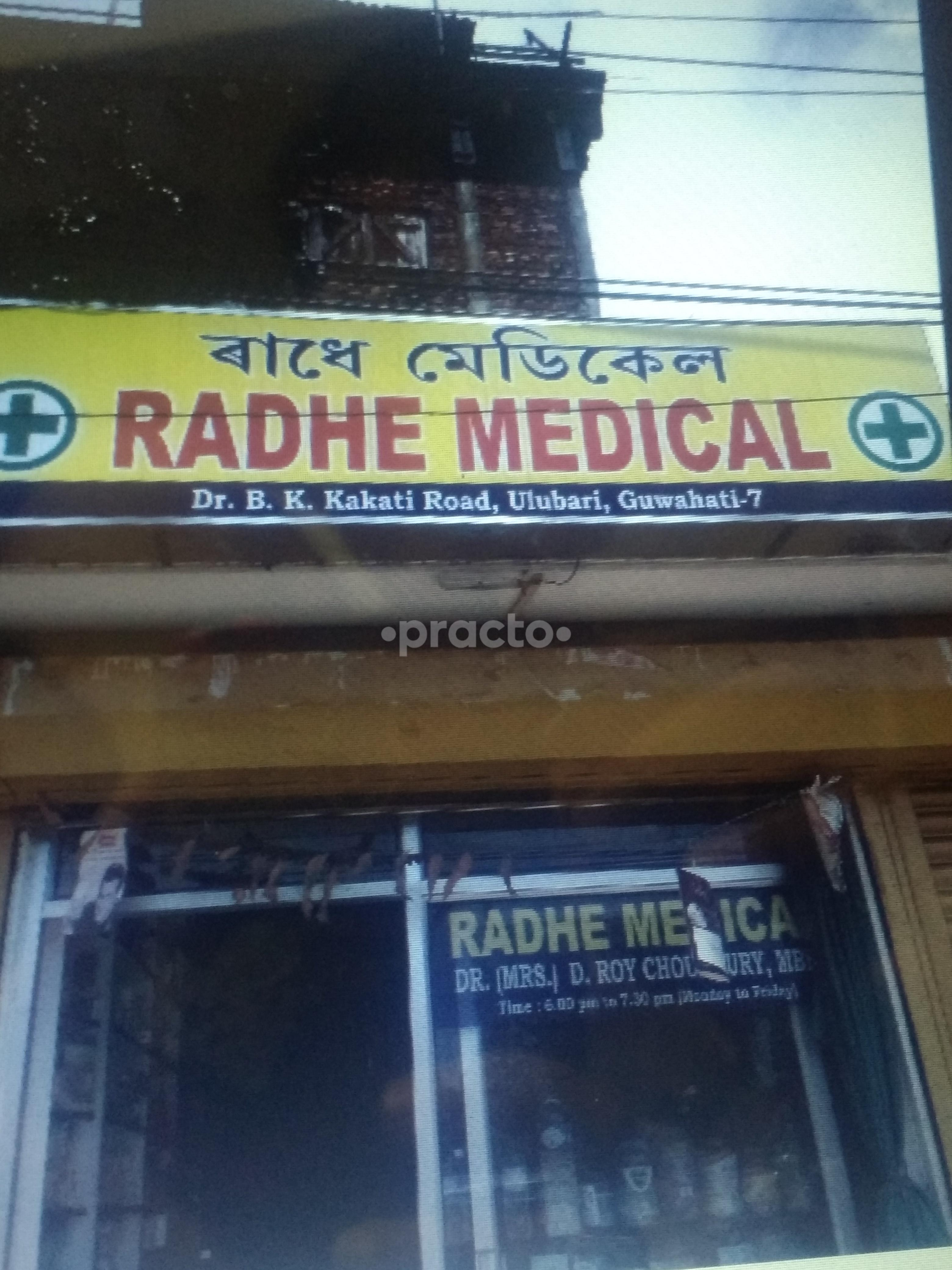 Radhe Medical