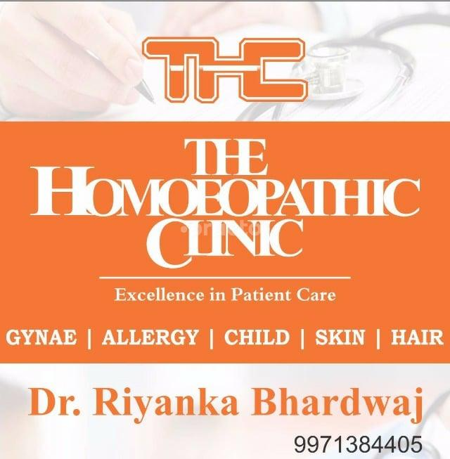 The Homoeopathic Clinic, General Physician Clinic in Gamma I