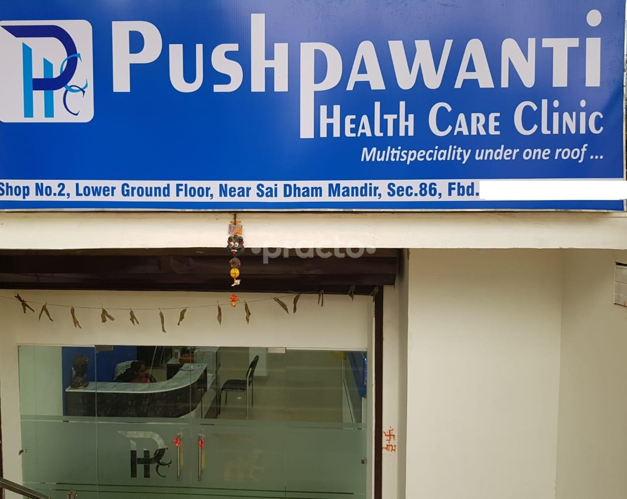 Doctors in Faridabad - Book Appointment Online, View Fees