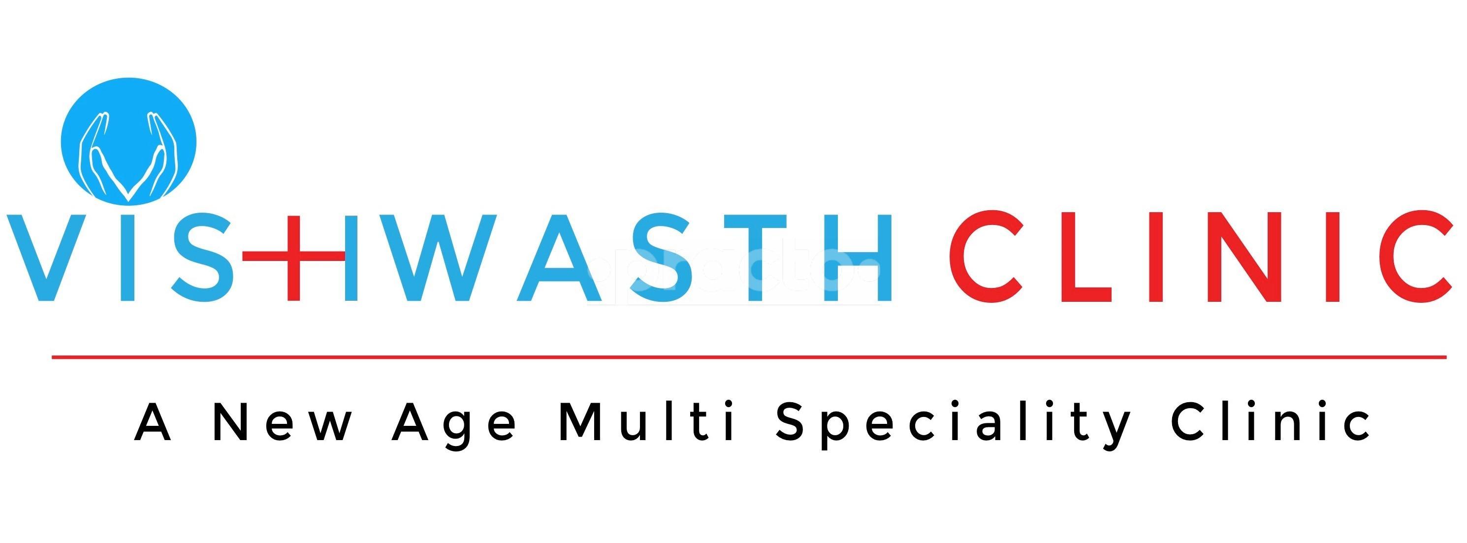 Vishwasth