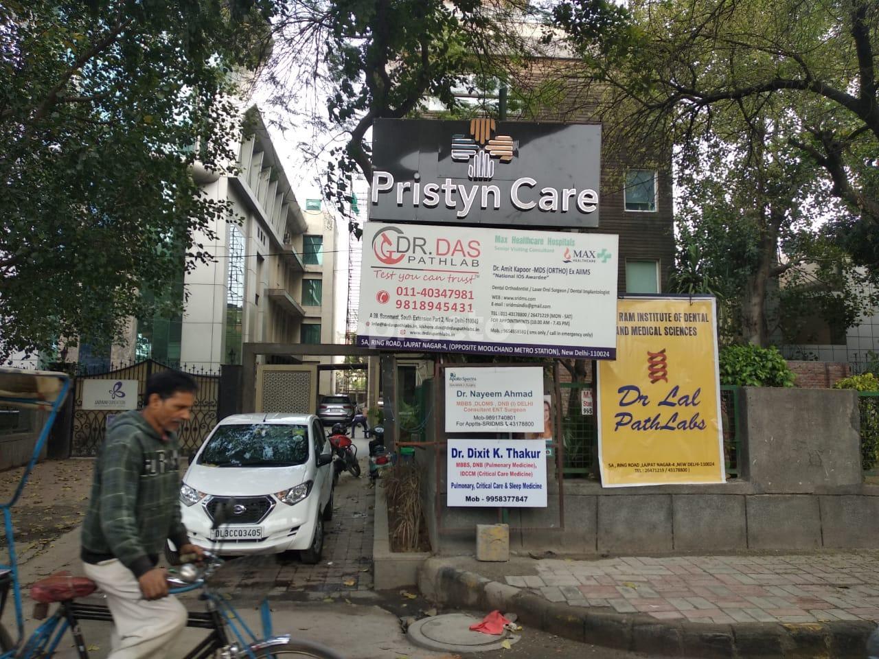 Hysteroscopy In Delhi, Hysteroscopy Cost, Find Best Reviewed