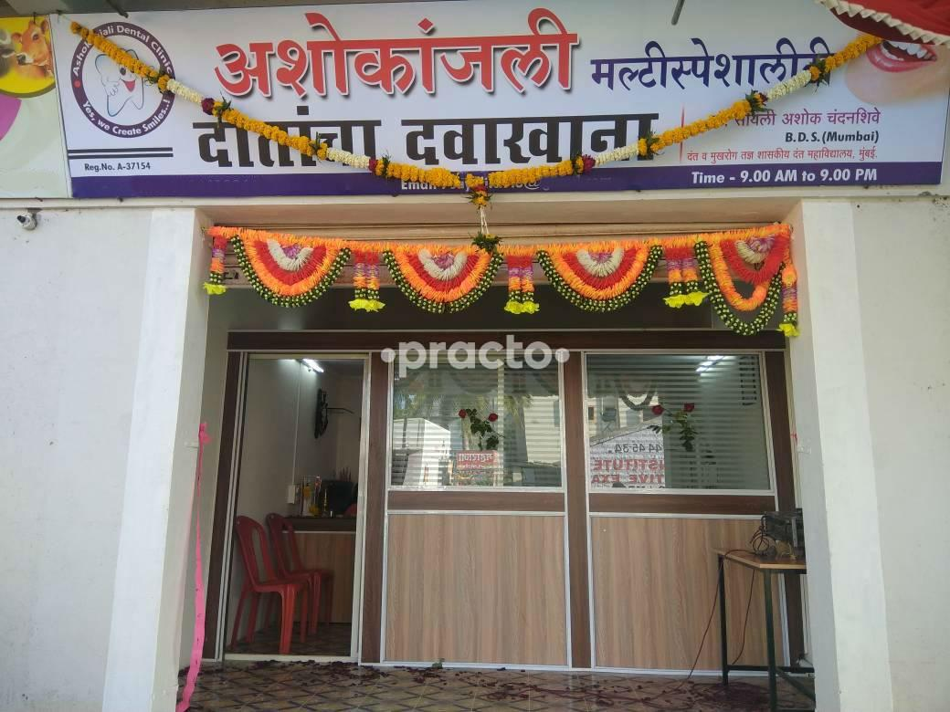 Doctors In Tasgaon M d g, Sangli - Book Appointment Online