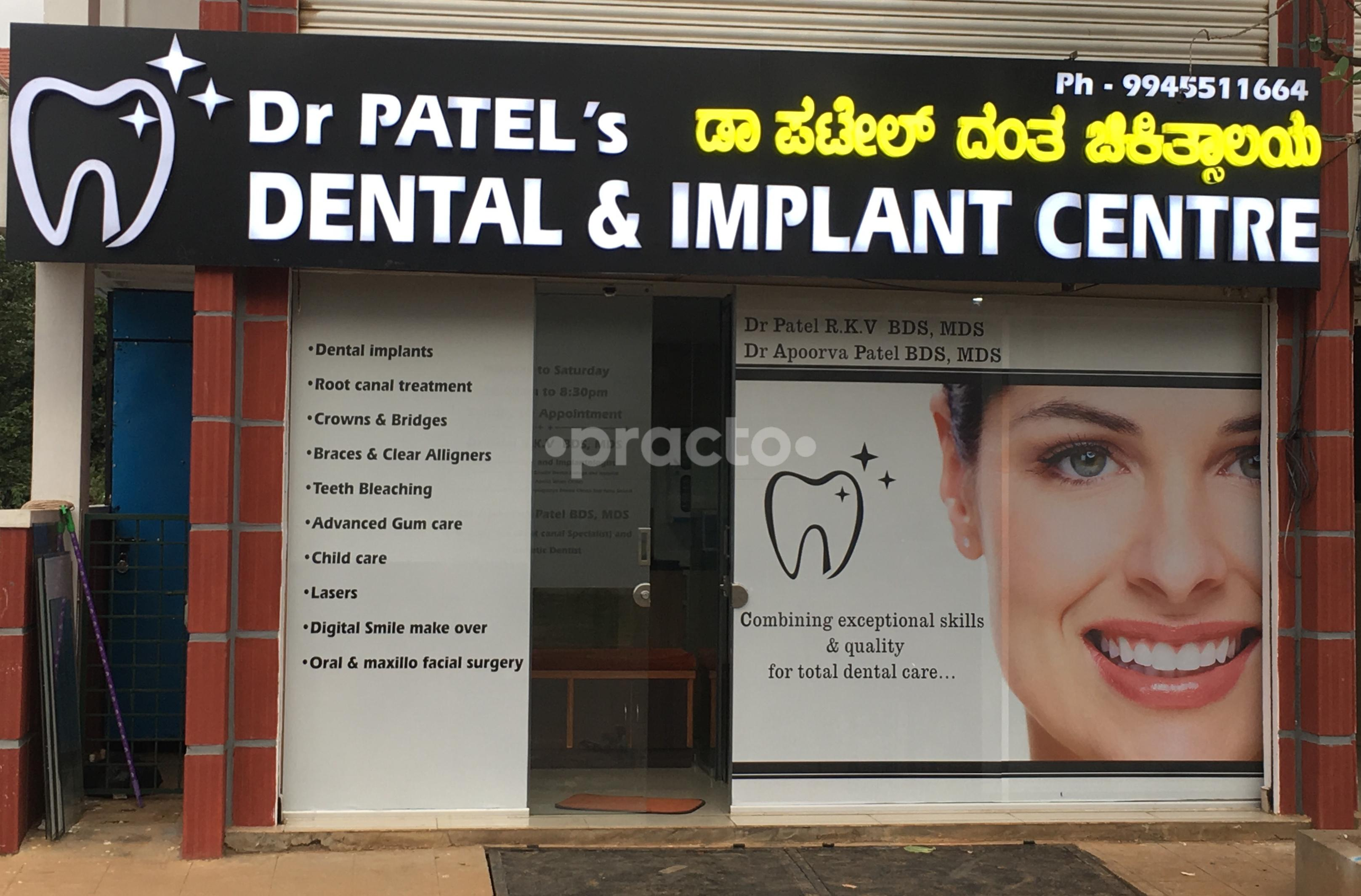 Dr Patel's Dental and Implant Centre, Multi-Speciality