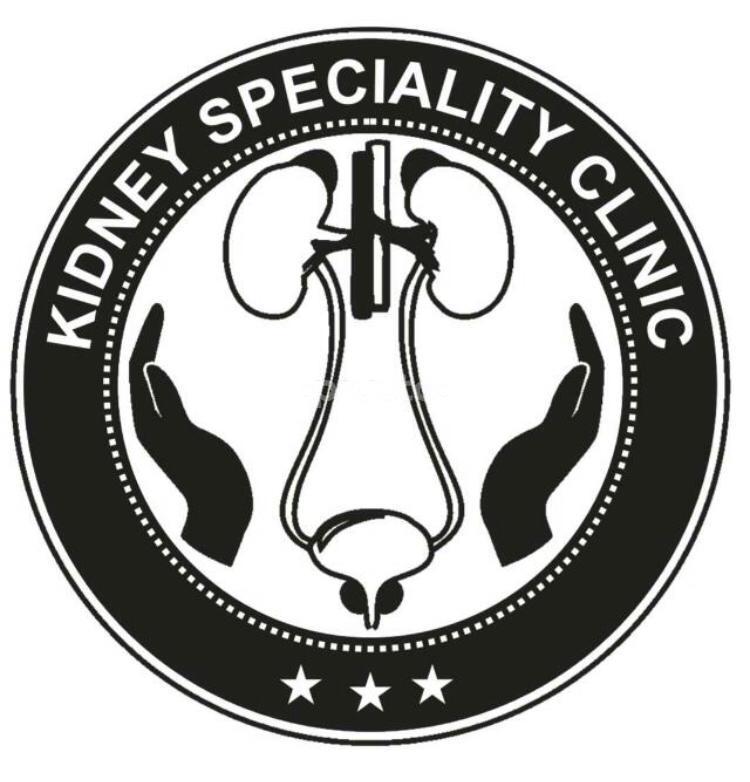 Kidney Speciality Clinic