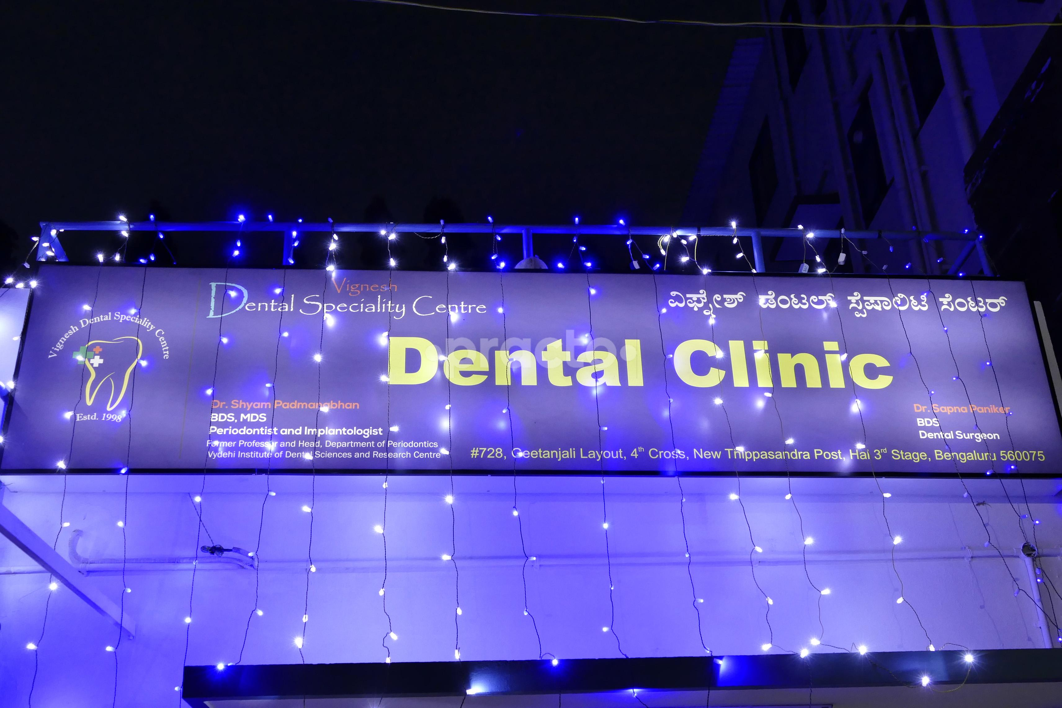 Dr  Shyam Padmanabhan - Periodontist - Book Appointment