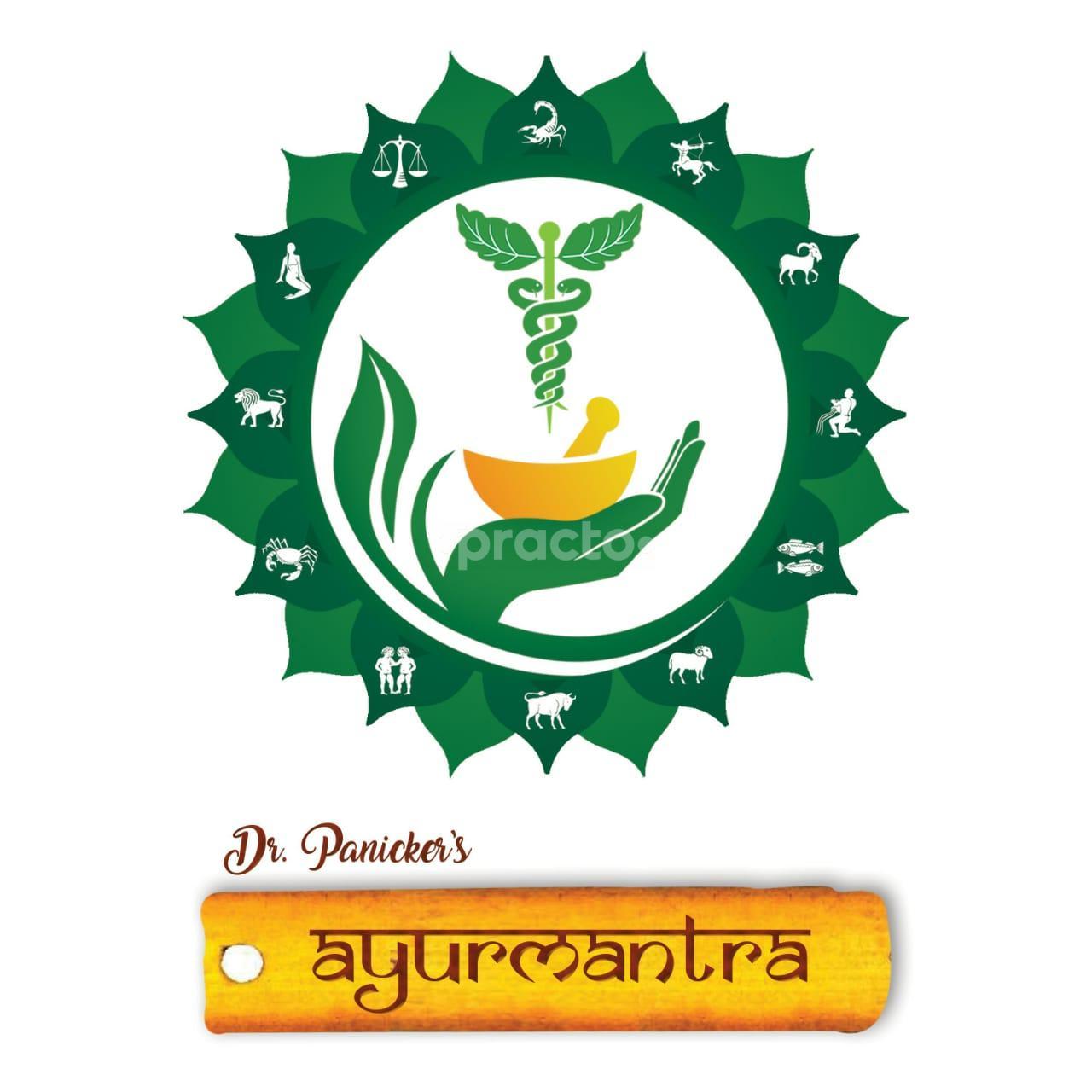 Dr. Panicker's Ayurmantra