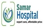 Samar Hospital