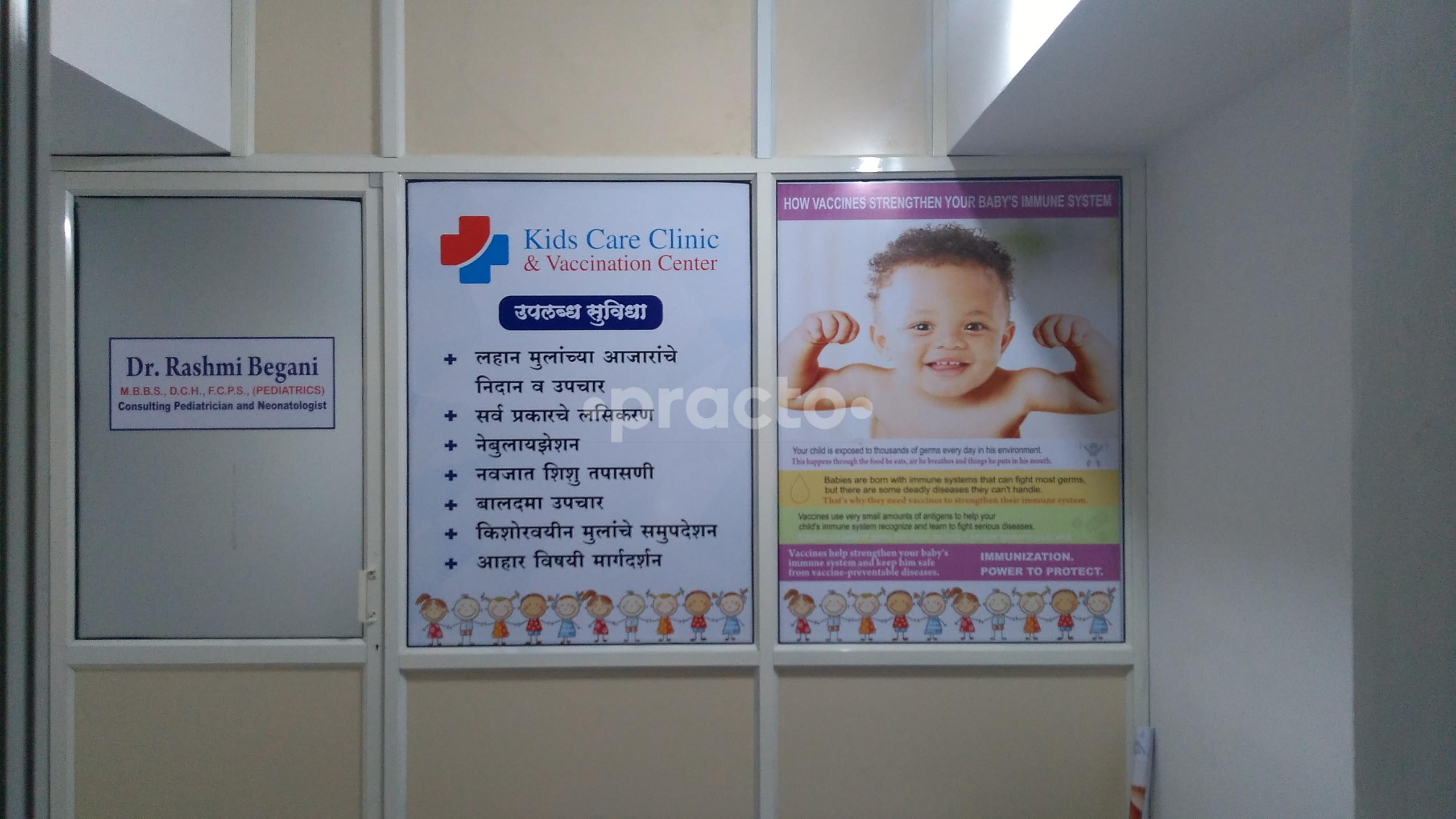 Pediatricians In Sinhagad Road, Pune - Instant Appointment