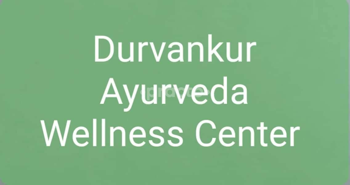 Durvankur Ayurveda Wellness Center, Multi-Speciality Clinic