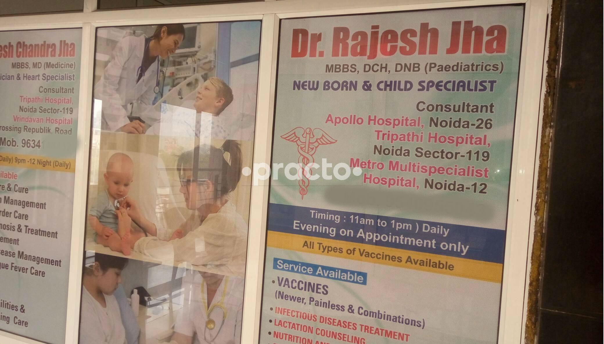 Pediatricians In Noida - Instant Appointment Booking, View Fees