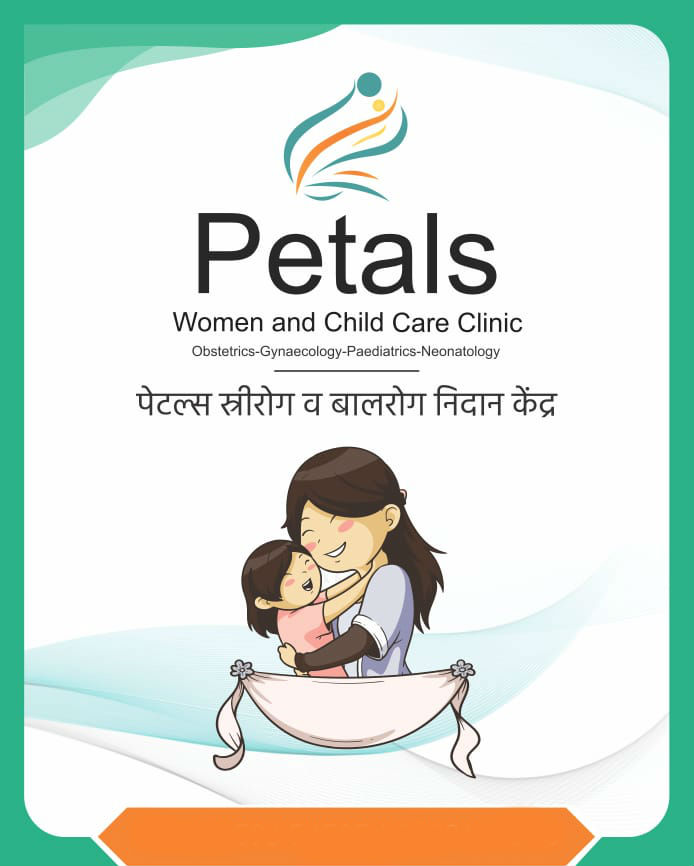 Petals Women and Child Care Clinic