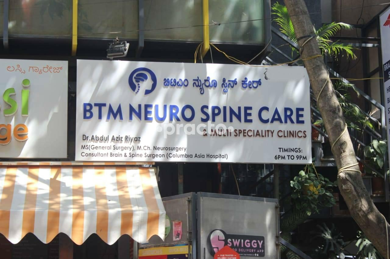 Neurosurgeons In Jayanagar, Bangalore - Instant Appointment Booking