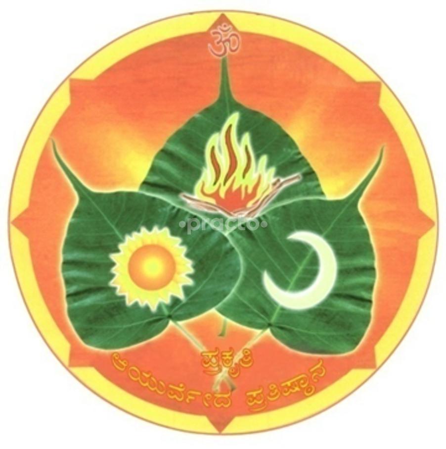 Sriranga Ayurveda Chikitsa Mandira