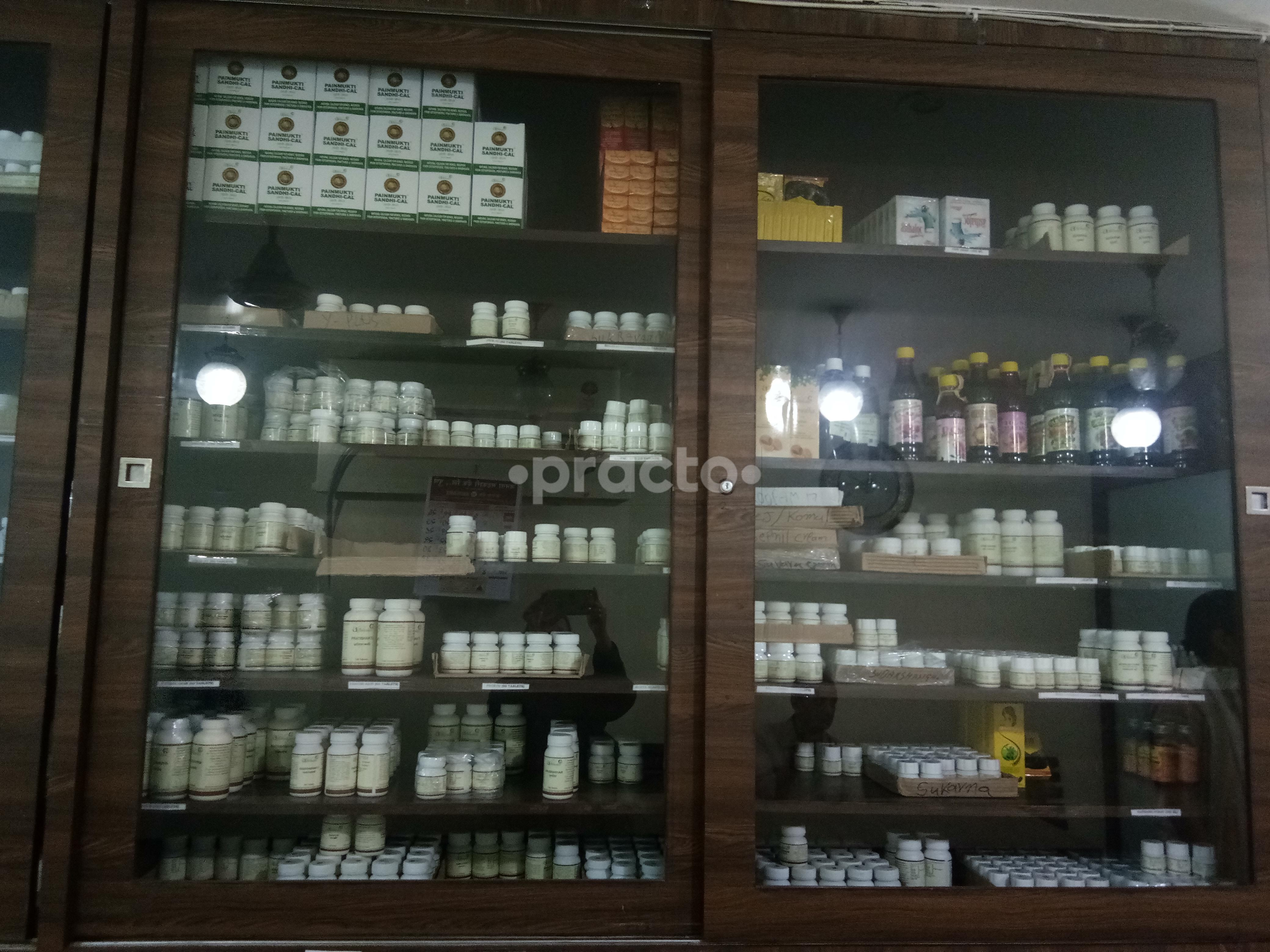 Ayurveda Doctors In Mumbai - Instant Appointment Booking, View Fees