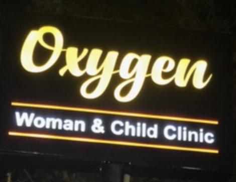 Oxygen Woman & Child Clinic
