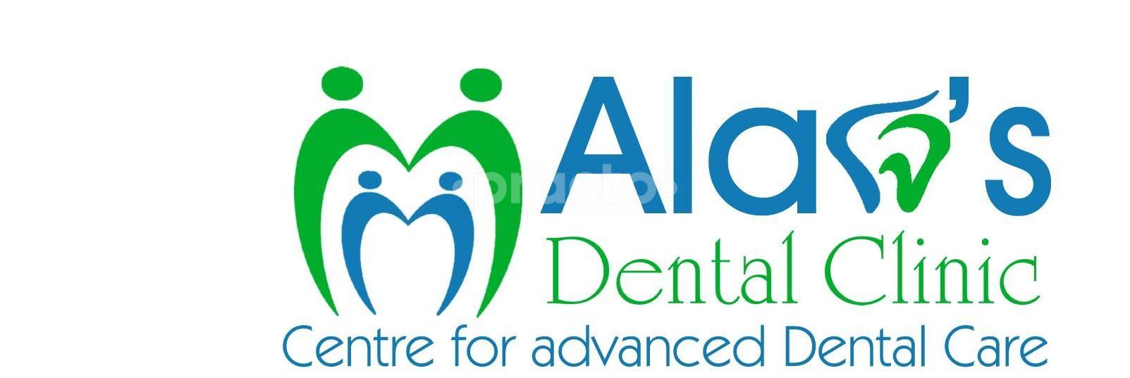 Alans Dental Clinic