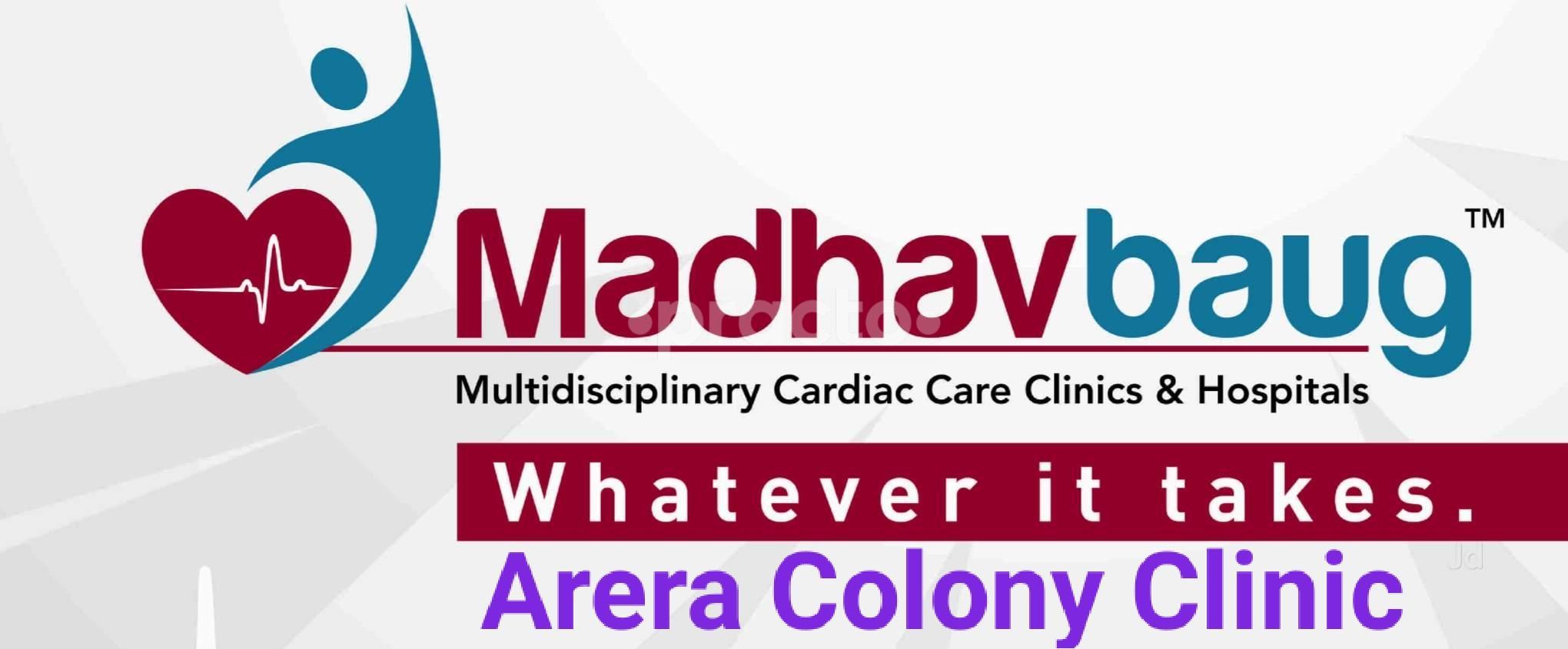 Madhavbaug Arera Colony Clinic