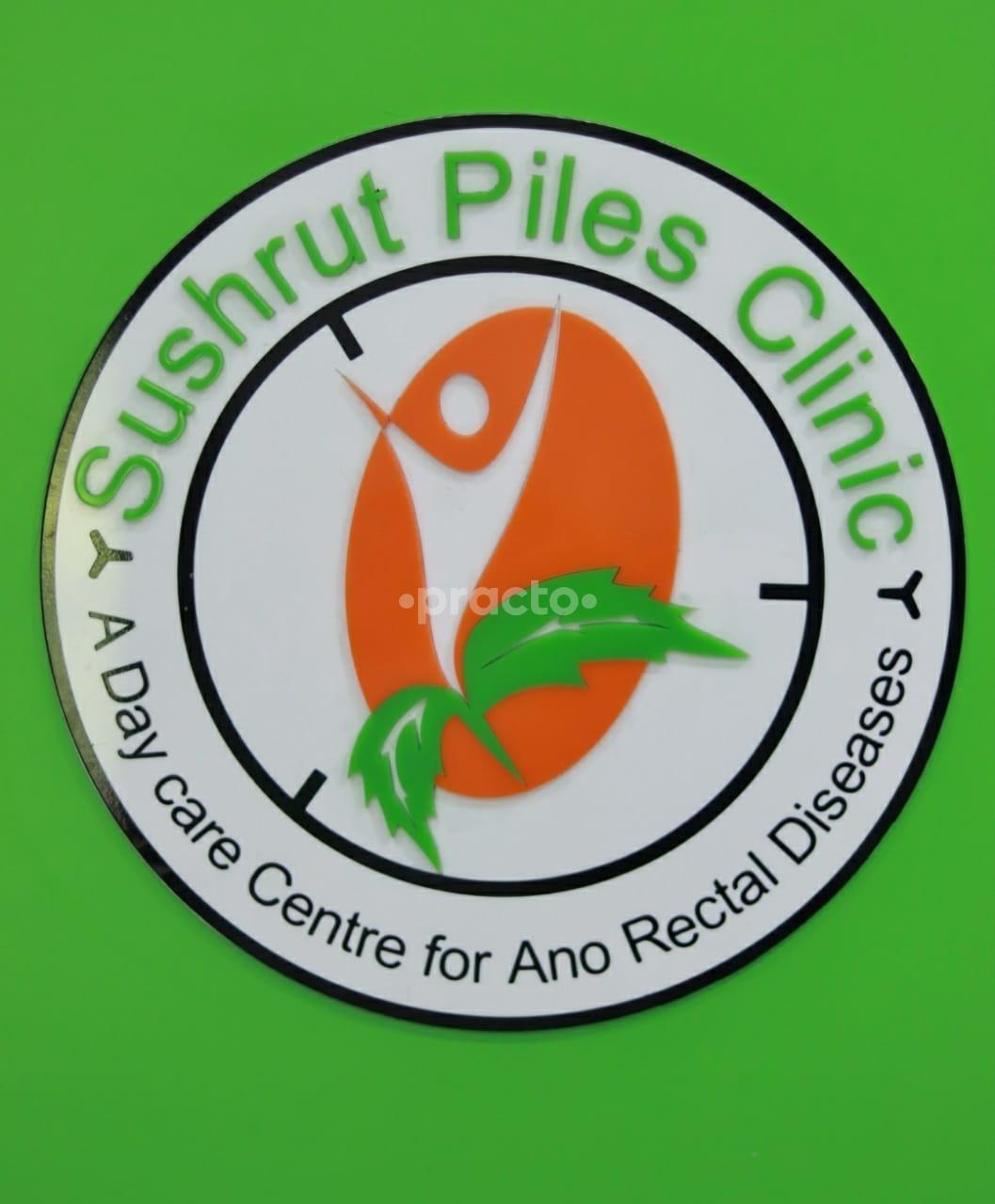 Sushrut Piles Clinic