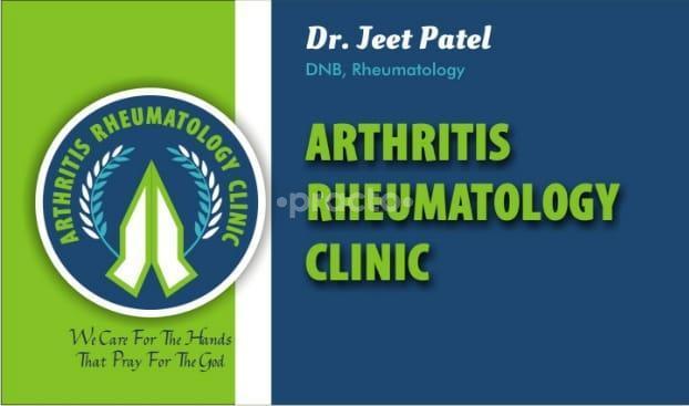 Arthritis Rheumatology Clinic