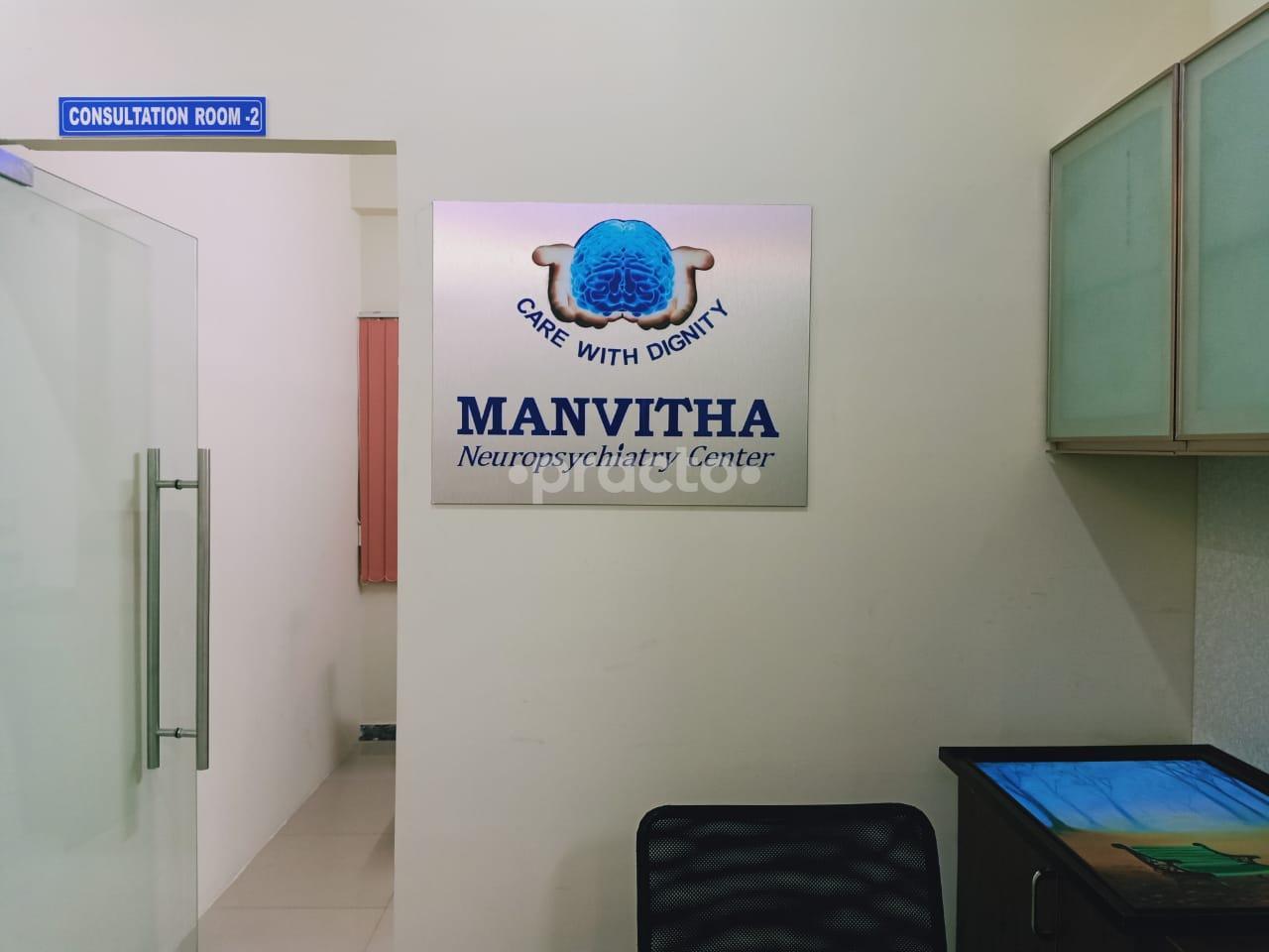Manvitha Neuropsychiatry Center