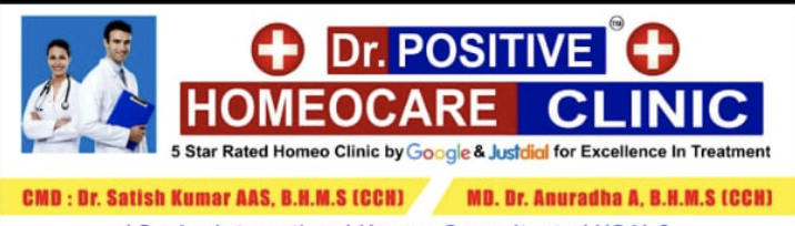 Dr.Positive Homeocare Clinic