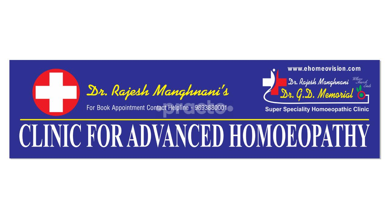 Dr. G D Memorial Super Speciality Homeopathic Clinic & Wellness Center