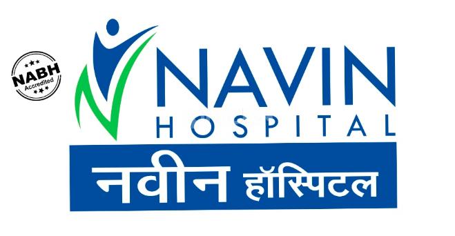 Navin Hospital