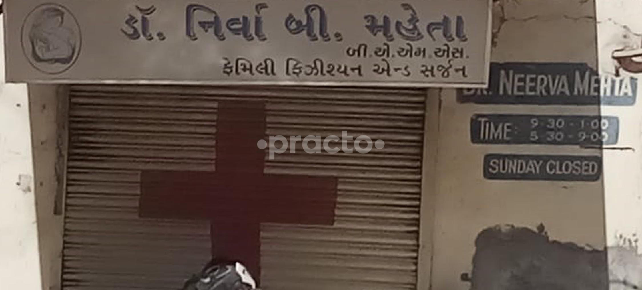 Dr Nirva Mehta Clinic