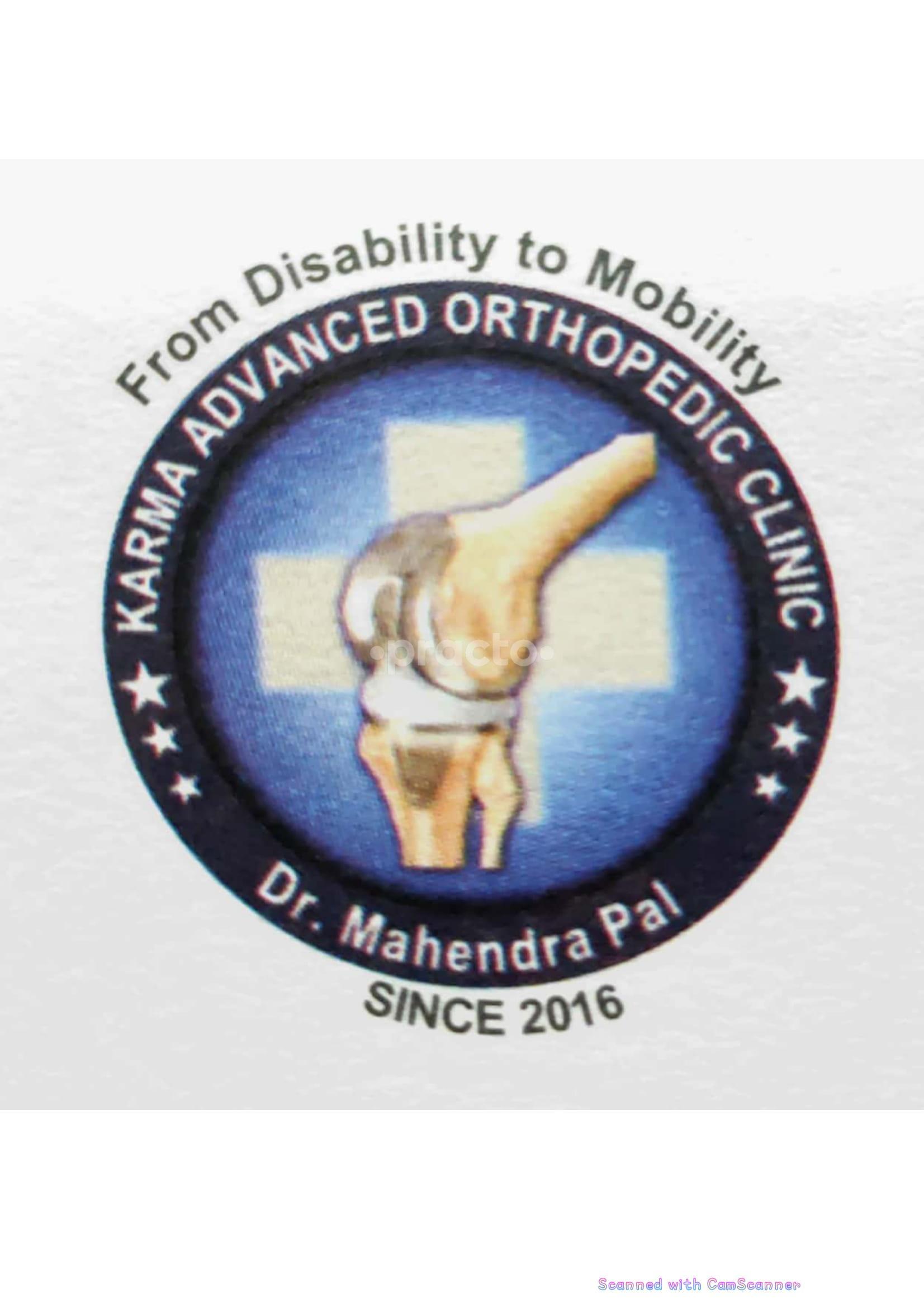 Karma Advanced Orthopedic Clinic