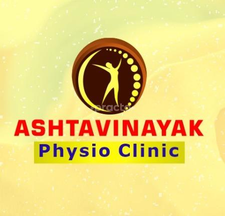 Ashtavinayak Physiotherapy Clinic