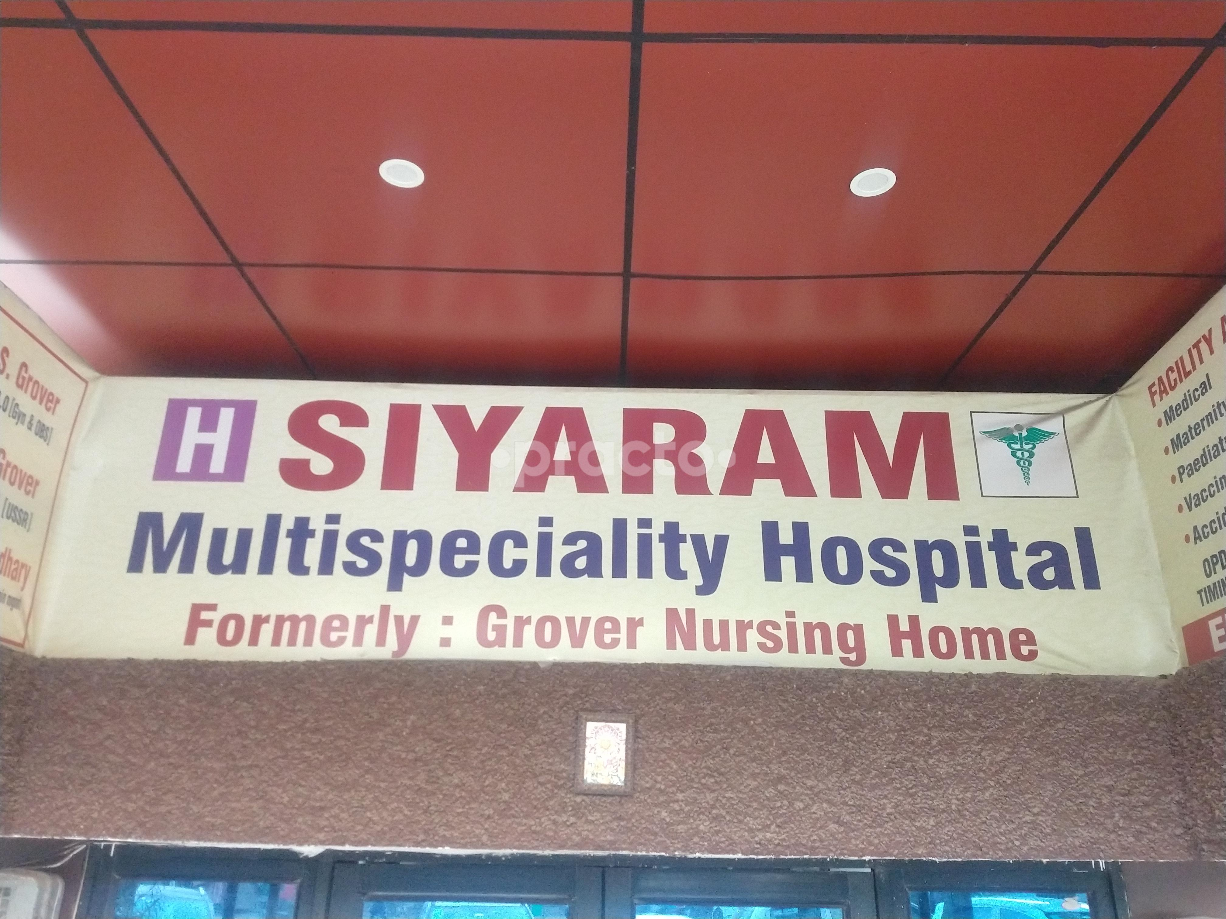 Siyaram Hospital