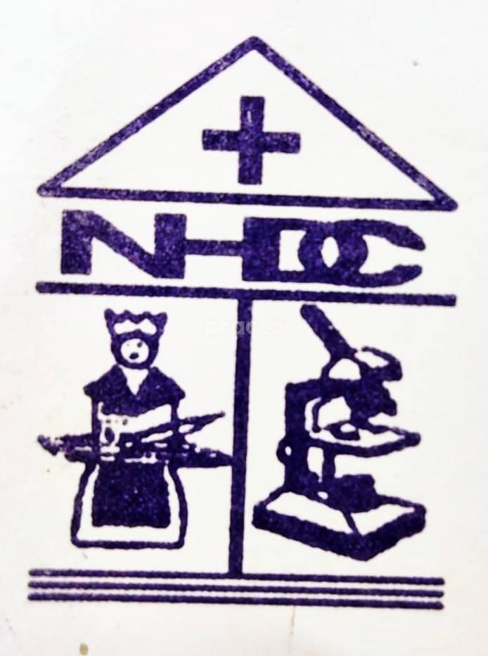 Narmada Hospital and Diagnostic Centre