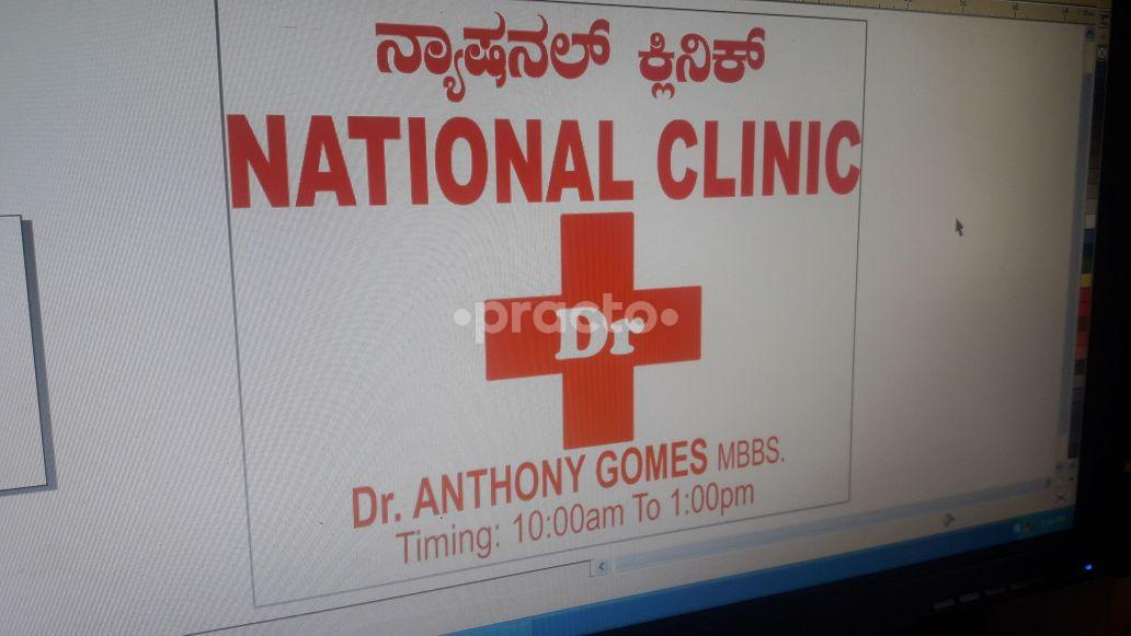 National clinic