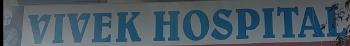 Vivek Hospital