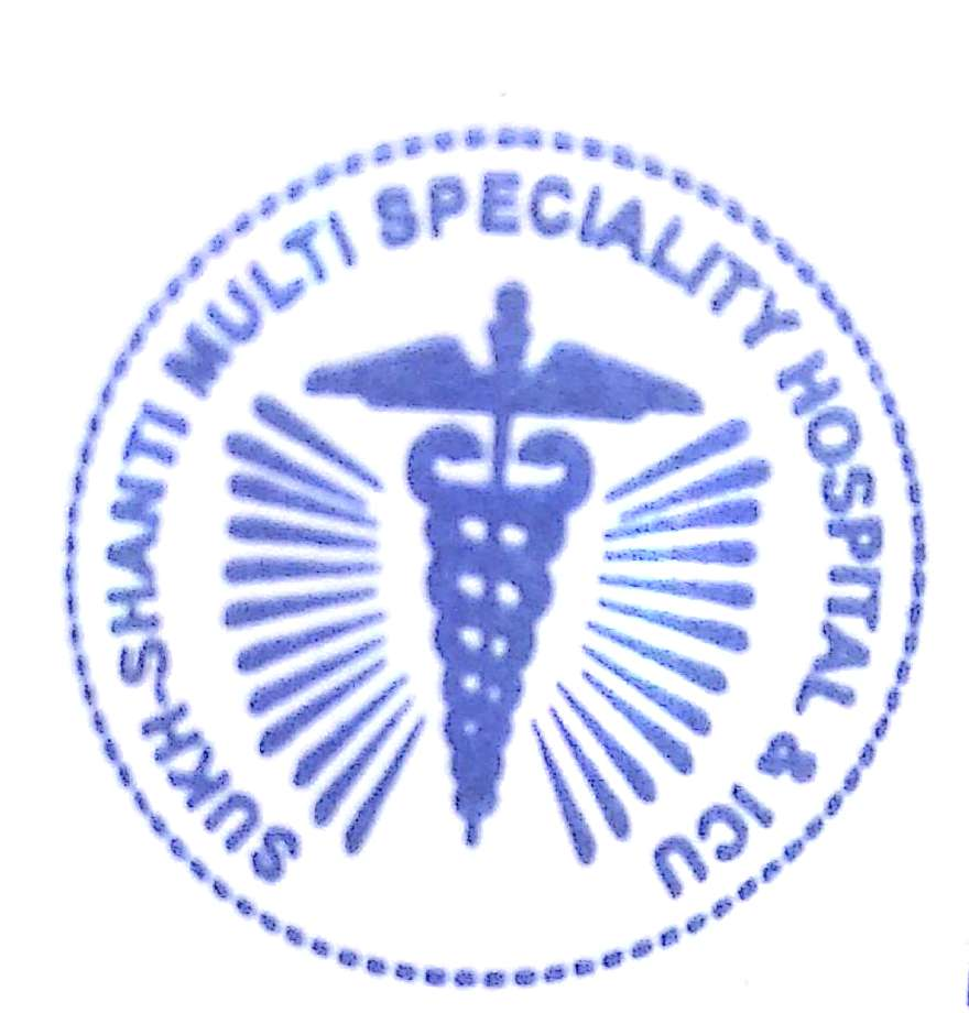 Sukh-Shanti Hospital & ICU